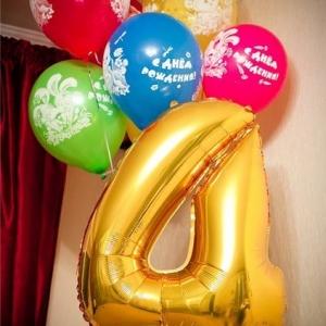 Композиция из шаров / № 4.2 / Цена - 370 грн / Высота 100 см / Цифры от 1 до 100 / Цвета в ассортименте /
