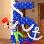 Композиция из шаров / № 5.2 /  Цена - 270 грн / Высота 100 см./Цифры от 1 до 100 / Цвета в ассортименте