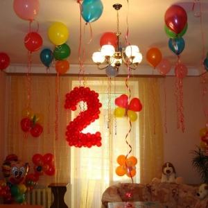№ 24 / Оформление шарами детских дней рождений /Цену уточняйте у менеджера / Все элементы можно заказывать по отдельности . Цвета в ассортименте.