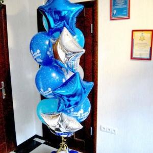 Композиция из шаров № 19. в / Звезда - 50 грн шт , шары с рисунком ( с днем рождения ) 20 грн шт , основание - 120 грн - итого - 510 грн. / Цвета в ассортименте.