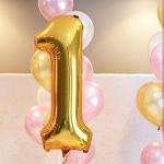 Композиция из шаров / №1.38 / Цена -  410 грн /  Высота 100 см / Цифры от 1 до 9 / Цвета в ассортименте /