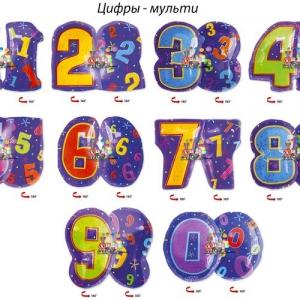 № 0.2 / 135 грн. шт / цифра мульти - овал наполненный гелием / Размер - 50 см /