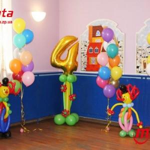 Композиция из шаров / № 4.7 / Цена - 1250 грн / Высота 100 см / Цифры от 1 до 100 / Цвета в ассортименте /