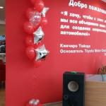 шары на декорирование магазина в запорожье.jpg