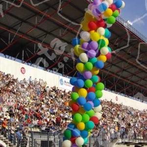 Открытие  центрального стадиона  Металлург .