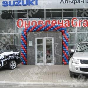 Открытие автосалона SUZUKI на набережной.