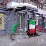 Открытие магазина на Сталеварова.