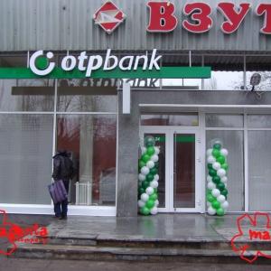 Оформление шарами  ОТР банка на ул. Чумаченко.