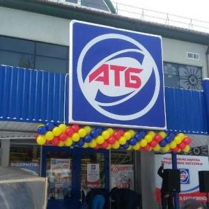 Открытие магазина АТБ