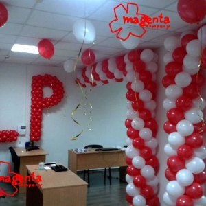 Оформление открытия офиса компании LP.