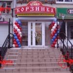 Оформление  стоматологии НОВА  ул. Гудыменко, 6