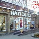 Оформление салона красоты Юнона на ул. Сытова.