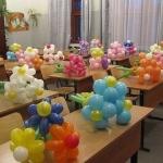 № 5 / Цветки из длинных шаров - 14 грн шт. / Цветки из круглых шаров - 12 грн шт. / Цвета в ассортименте /
