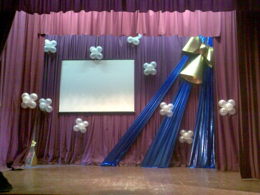 Как украсить сцену на выпускной вечер своими руками
