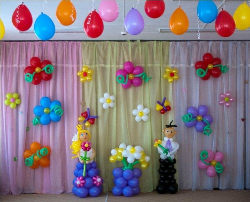 """Выпускной праздник в детском саду  """" Оформление воздушными шарами в Волгограде."""