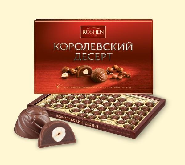 Korol_desert_pral_B