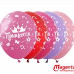 dd-4_12_princessa_korona_5_st_100_sht