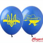 dp-9_12_ukraina_2_st
