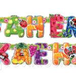 Гирлянда бумажная » С Днем Рождения » Божьи коровки