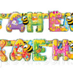 Гирлянда бумажная » С Днем Рождения » Веселые пчёлы