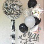 салюты из шаров в Запорожье