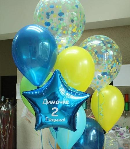 шары на денраждение для мальчика в Запорожье