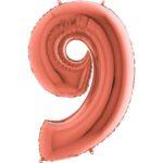 шар цифра 9 в Запорожье