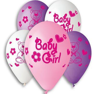 шары с новорожденной в Запорожье