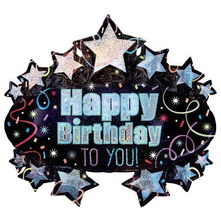шар с днем рождения в Запорожье