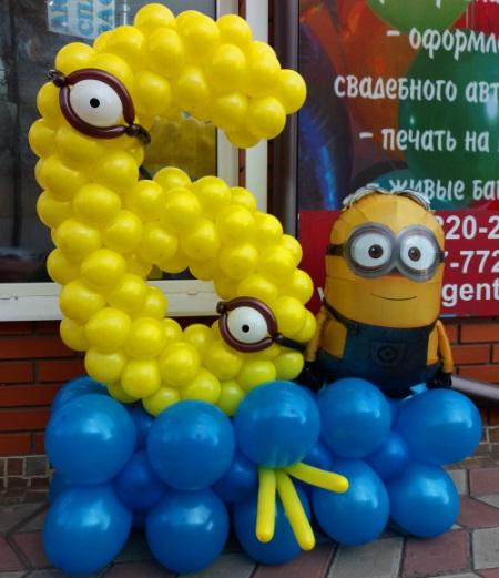 Детские дни рождения в Запорожье (4)